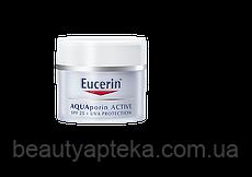 Eucerin АКВАпорин Актив Крем для лица для всех типов кожи SPF 25