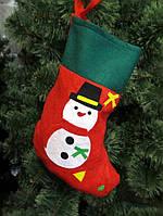 Новогодний носок «Снеговик»