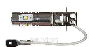 H3 25W (560Lm) CREE (5pcs*5W)