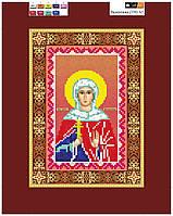 """Схема для вышивки бисером на подрамнике (холст) икона """"Святая Валентина"""""""