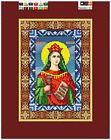 """Схема для вышивки бисером на подрамнике (холст) икона """"Святая Варвара"""""""