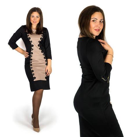 Бежевое платье 152047, большого размера, фото 2