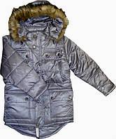 Куртка-парка Рома детская зимняя для мальчика