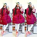 Женская куртка зима, синтепон, р-р S-M; M-L, фото 2