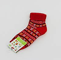 Носки детские махровые 20-22см