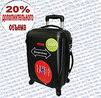 Малый пластиковый чемодан на четырёх колёсах GRAVITT