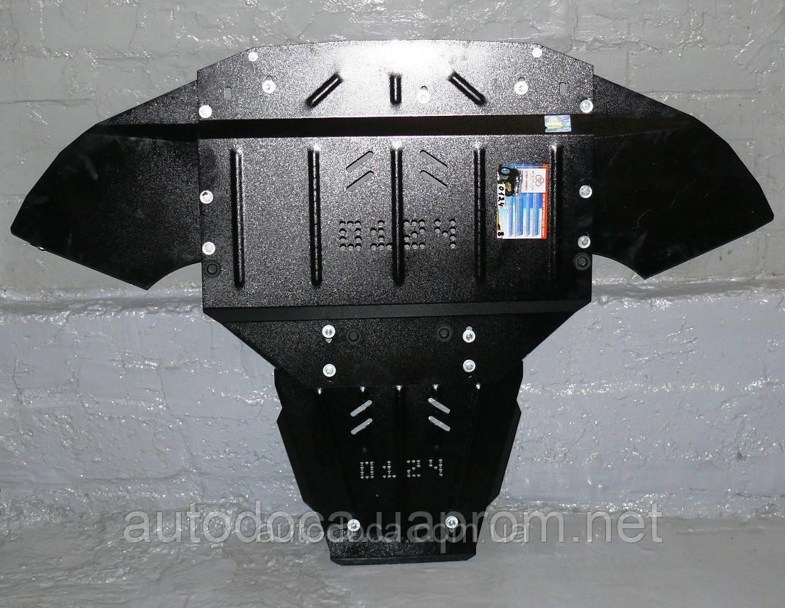 Защита картера двигателя и кпп Audi Allroad 2005-