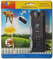 Ультразвуковой отпугиватель собак ZF-851E-оригинал+фонарь, 3 режима, батарейка в комплекте