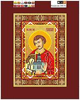 """Схема для вышивки бисером на подрамнике (холст) икона """"Святой Владислав"""""""