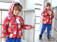 """Модная, демисезонная курточка для девочек и мальчиков """"Принтовая плащевка лаке"""" РАЗНЫЕ РАСЦВЕТКИ"""