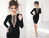 Платье, 1098 НС, фото 1