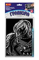 Гравюра Серебро Девушка с цветами в волосах RANOK Creative, 7018-31