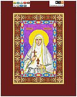"""Схема для вышивки бисером на подрамнике (холст) икона """"Святая Елизавета"""""""