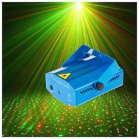 Точковий Лазер X-09