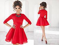 Пышное платье из неопреновой сетки 4 цвета