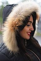 Зимняя куртка-пуховик с натуральной опушкой