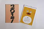 Календари...календарики...