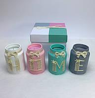 Набор из 4 свечей ручной работы H*O*M*E