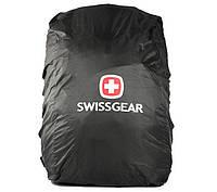 Непромокаемый чехол дождевик для рюкзак SG1