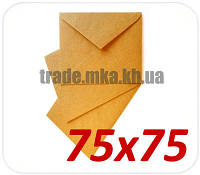 Крафт конверт с треугольным клапаном 75х75мм 120г/м2 текстурная полоска