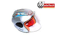Шлем 906 (шлем детский открытый белое стекло)MotoTech