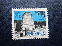 Марка Родезия стандарт туризм старая башня