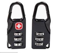 Кодовый  замок для чемодана или рюкзака Z1