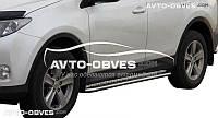 Подножки площадки нержавейка для Toyota Rav4 2013-2016, Ø 42 \ 51 \ 60 мм