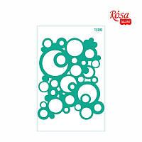Трафарет многоразовый самоклеющийся, Фоновый 13x20 см, №1300, Серия ''Абстракция'' ROSA Talent