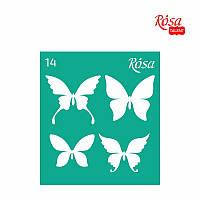 Трафарет многоразовый самоклеющийся 9x10 см, №14,  ROSA Talent