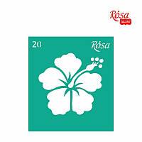 Трафарет многоразовый самоклеющийся 9x10 см, №20,  ROSA Talent