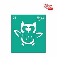 Трафарет многоразовый самоклеющийся 9x10 см, №21,  ROSA Talent