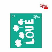 Трафарет многоразовый самоклеющийся 9x10 см, №37,  ROSA Talent
