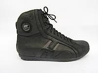 Ботинки мужские кожаные Botus 17 черные