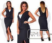 Модный деловой костюм для пышных модниц, юбка и жилет, имитация банта на спинке РАЗНЫЕ ЦВЕТА!