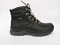Ботинки мужские кожаные Botus 27 черные