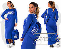 Шикарное длинное платье в спортивном стиле для пышных модниц (сумка-рюкзак в комплекте) РАЗНЫЕ ЦВЕТА!