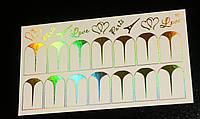 Слайдер-дизайн №103 золото голография