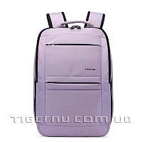 Рюкзак для ноутбука Tigernu T-B3152 светло-фиолетовый
