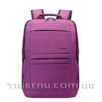 Рюкзак для ноутбука Tigernu T-B3152 фиолетовый