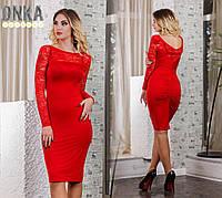Модное красное  платье с отделкой гипюра, на спине фурнитура. Арт-9130/13