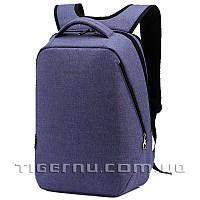 Рюкзак для ноутбука Tigernu T-B3164 синий