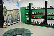 Хрещатик - інтернет магазин взуття - 597424398