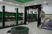 Хрещатик - інтернет магазин взуття - 597424440