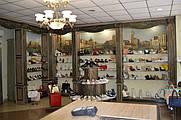Хрещатик - інтернет магазин взуття - 597424551