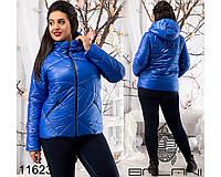 Женская короткая зимняя куртка большого размера (р.48-52)