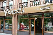 Хрещатик - інтернет магазин взуття - 597424773