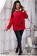 Теплая Куртка парка 54-56,  доставка по Украине