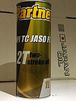 Универсальное масло для двухтактных двигателей с воздушным охлаждением Partner 2T (1 Л)