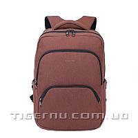 Рюкзак для ноутбука Tigernu T-B3189 кофейный
